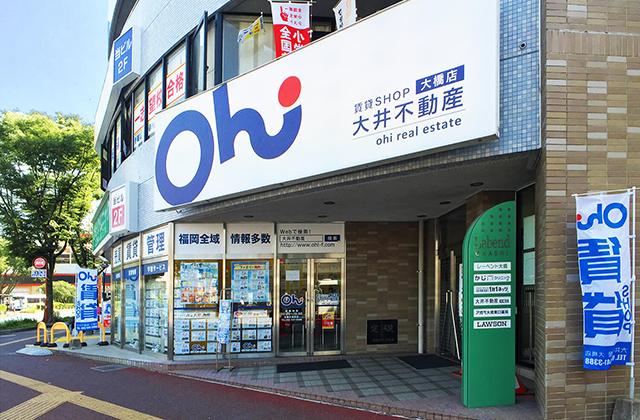 福岡の賃貸情報のイメージ